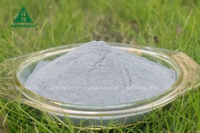 microsilica-95U-sm